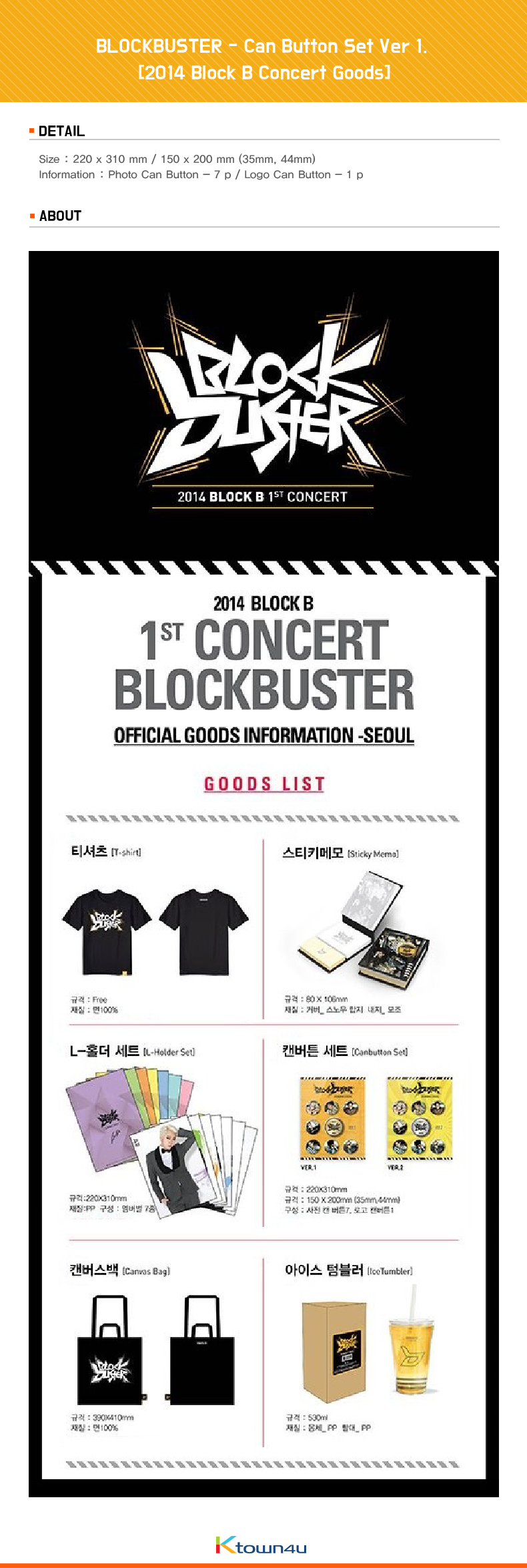 BLOCKBUSTER - Can Button Set Ver 1. [Block B Concert Goods]