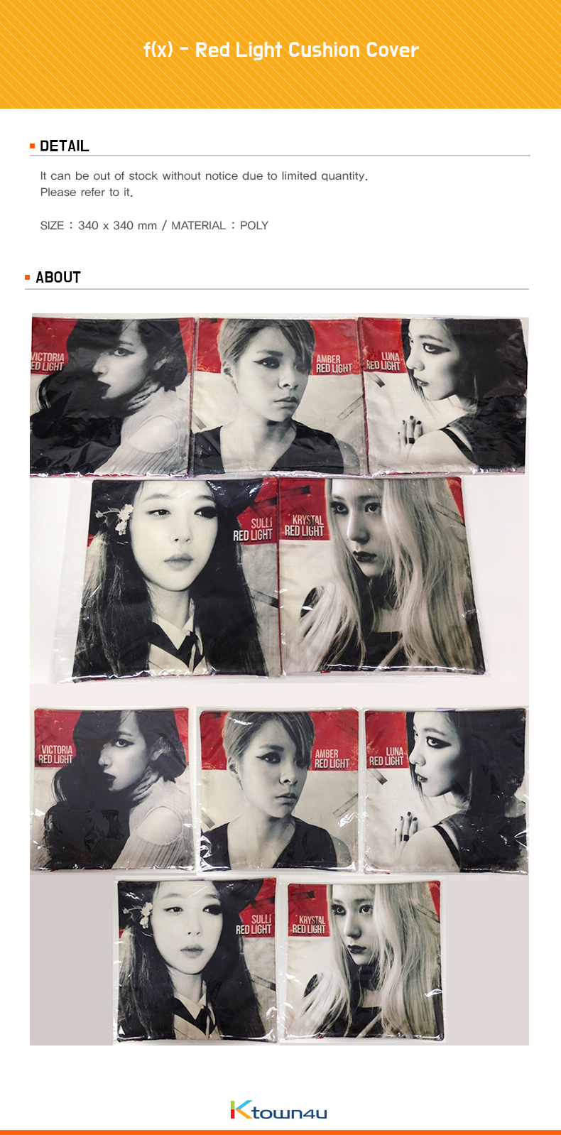 f(x) - Red Light Cushion Cover