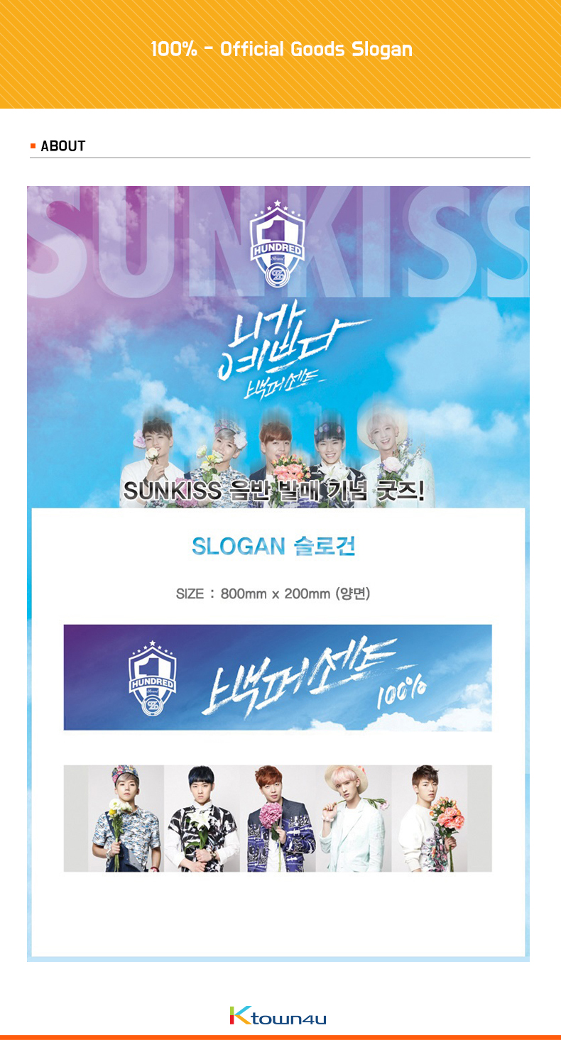 100% - Official Goods Slogan