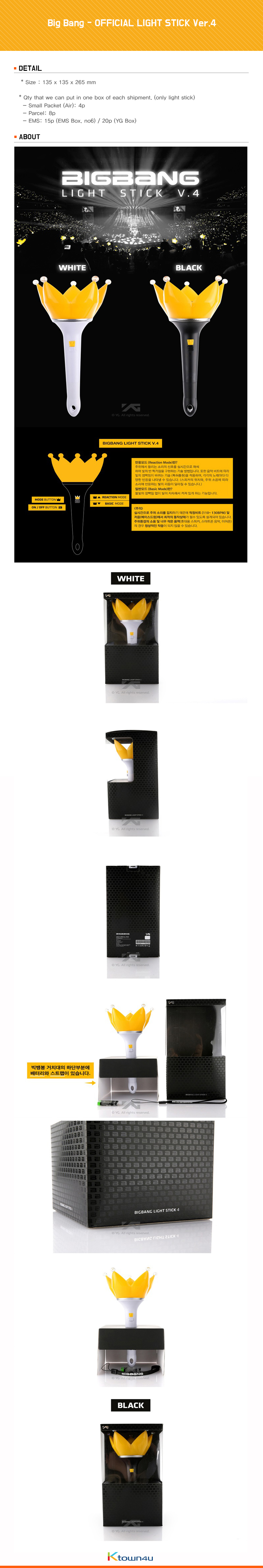 Big Bang - OFFICIAL LIGHT STICK Ver.4