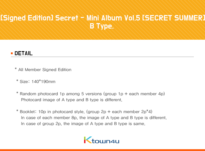 [Signed Edition] Secret - Mini Album Vol.5 [SECRET SUMMER]_B Type