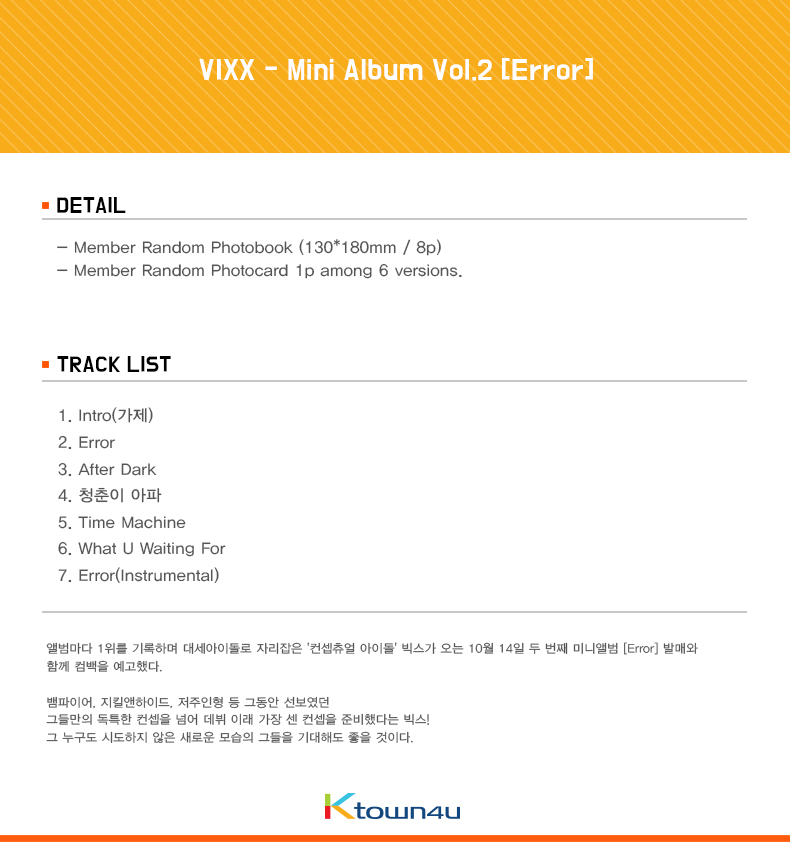 VIXX - Mini Album Vol.2 [Error]