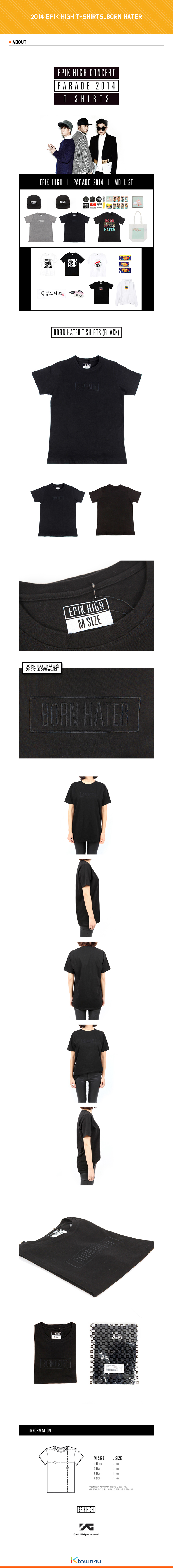 EPIK HIGH T-SHIRTS_BORN HATER