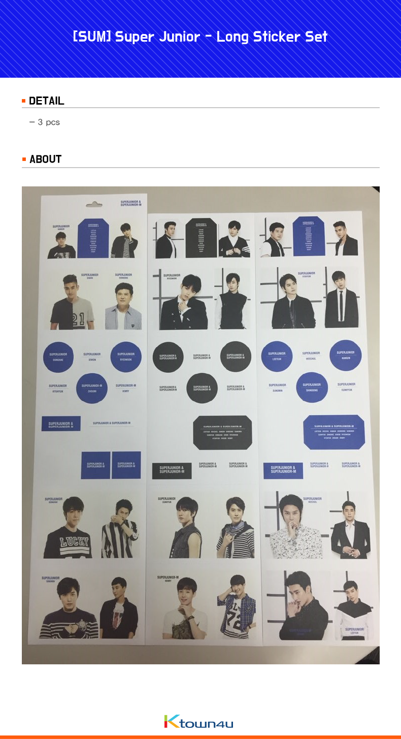[SUM] Super Junior - Long Sticker Set