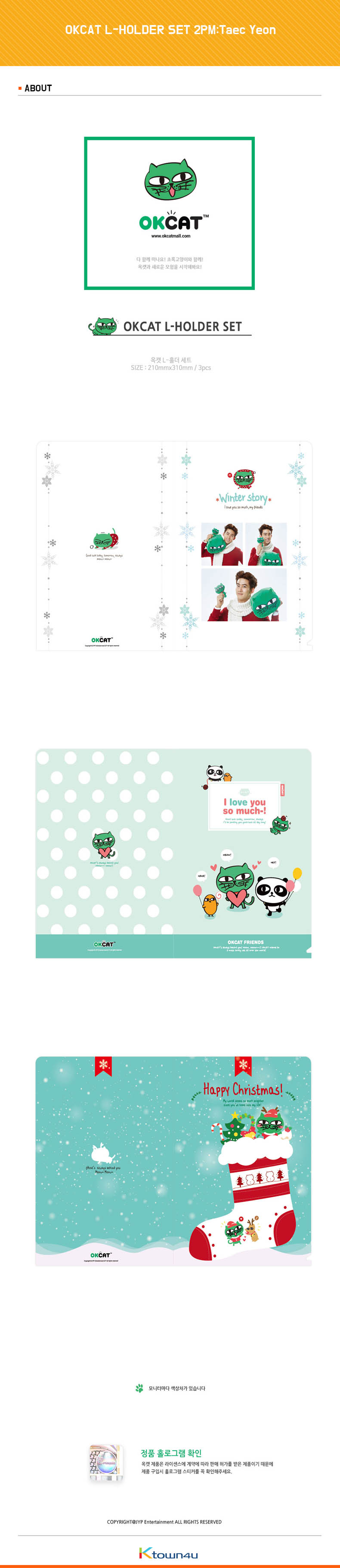 OKCAT L-HOLDER SET 2PM:Taec Yeon
