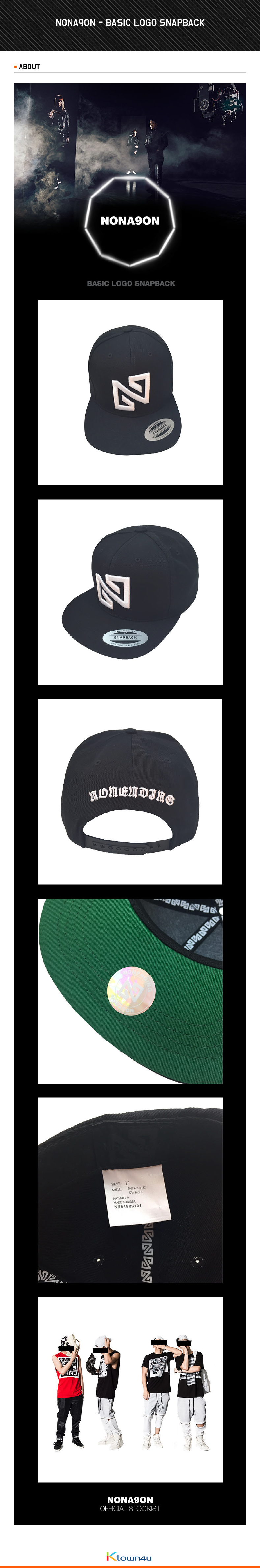 NONA9ON - [ACC] BASIC LOGO SNAPBACK