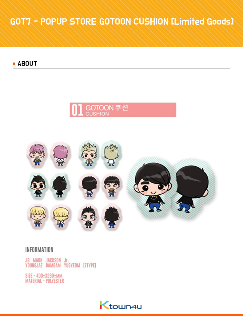 GOT7 - POPUP STORE GOTOON CUSHION [Limited Goods]