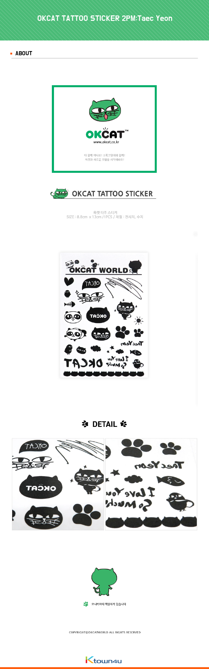 OKCAT TATTOO STICKER 2PM:Taec Yeon
