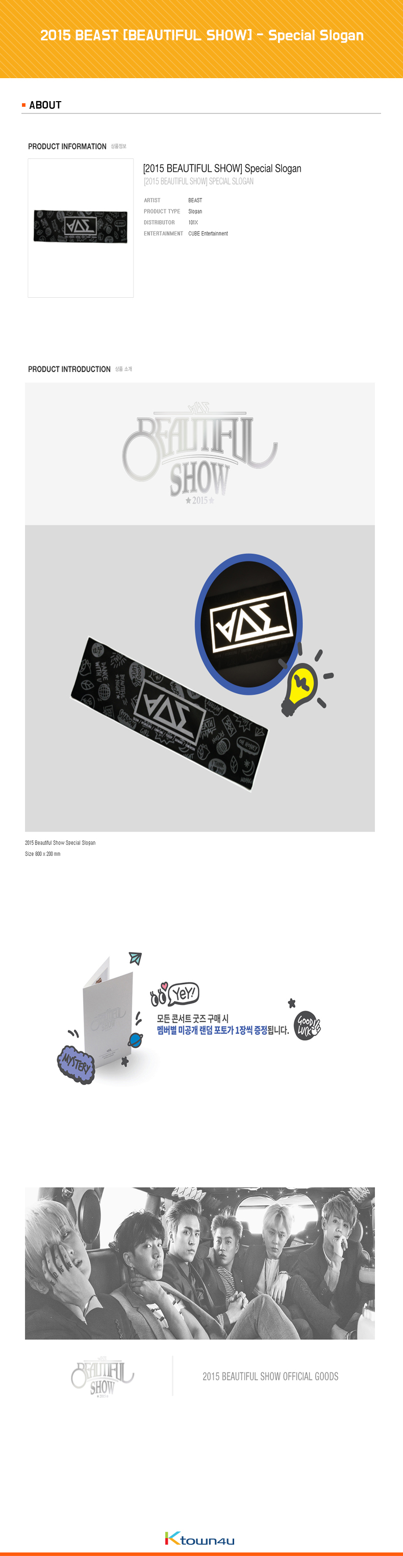 2015 BEAST [BEAUTIFUL SHOW] - Special Slogan