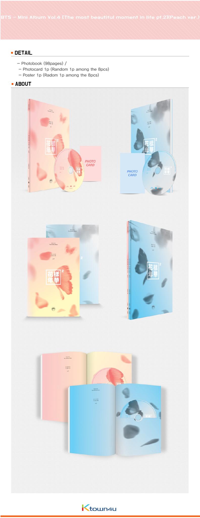 BTS - MINI ALBUM VOL.4 [THE MOST BEAUTIFUL MOMENT IN LIFE PT2] PEACH VER