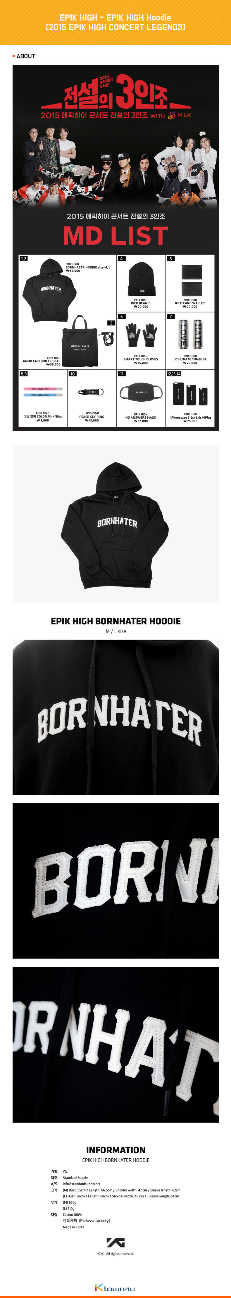 EPIK HIGH - EPIK HIGH Hoodie [2015 EPIK HIGH CONCERT LEGEND3]