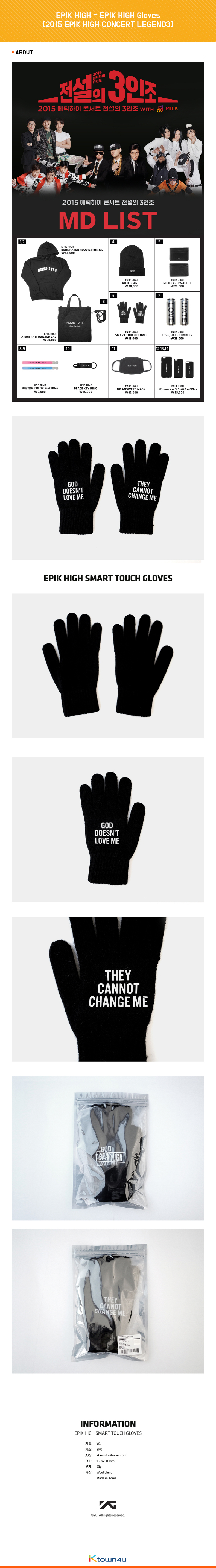 EPIK HIGH - EPIK HIGH Gloves [2015 EPIK HIGH CONCERT LEGEND3]