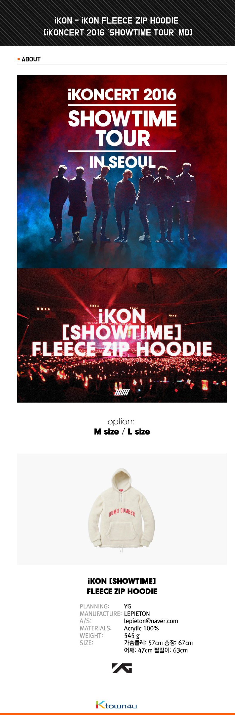 iKON - iKON FLEECE ZIP HOODIE [iKONCERT 2016 'SHOWTIME TOUR' MD]