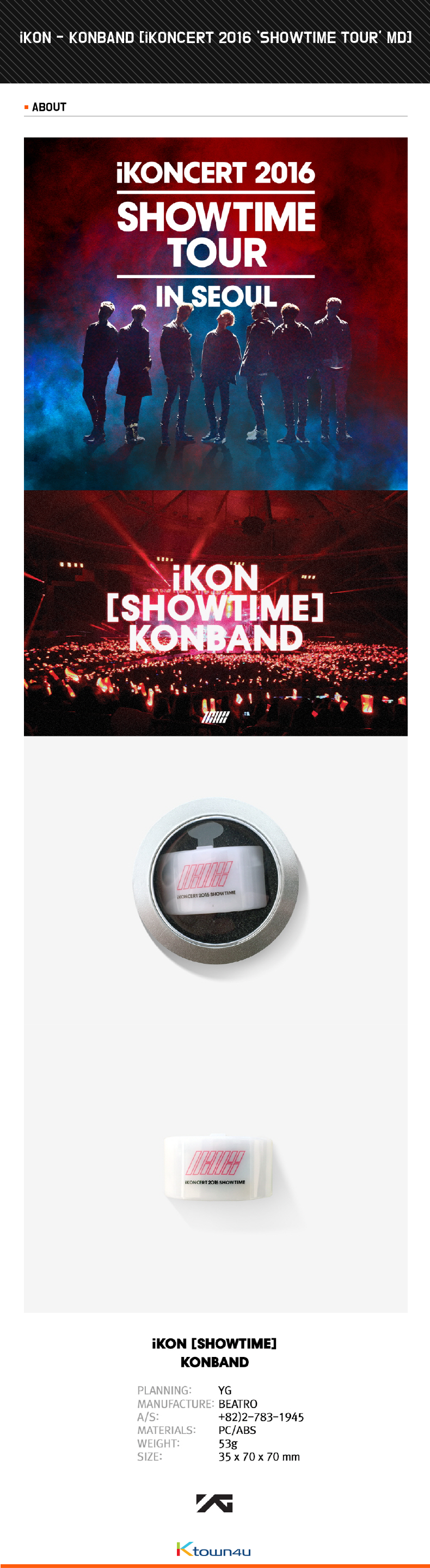 iKON - KONBAND [iKONCERT 'SHOWTIME TOUR' MD]