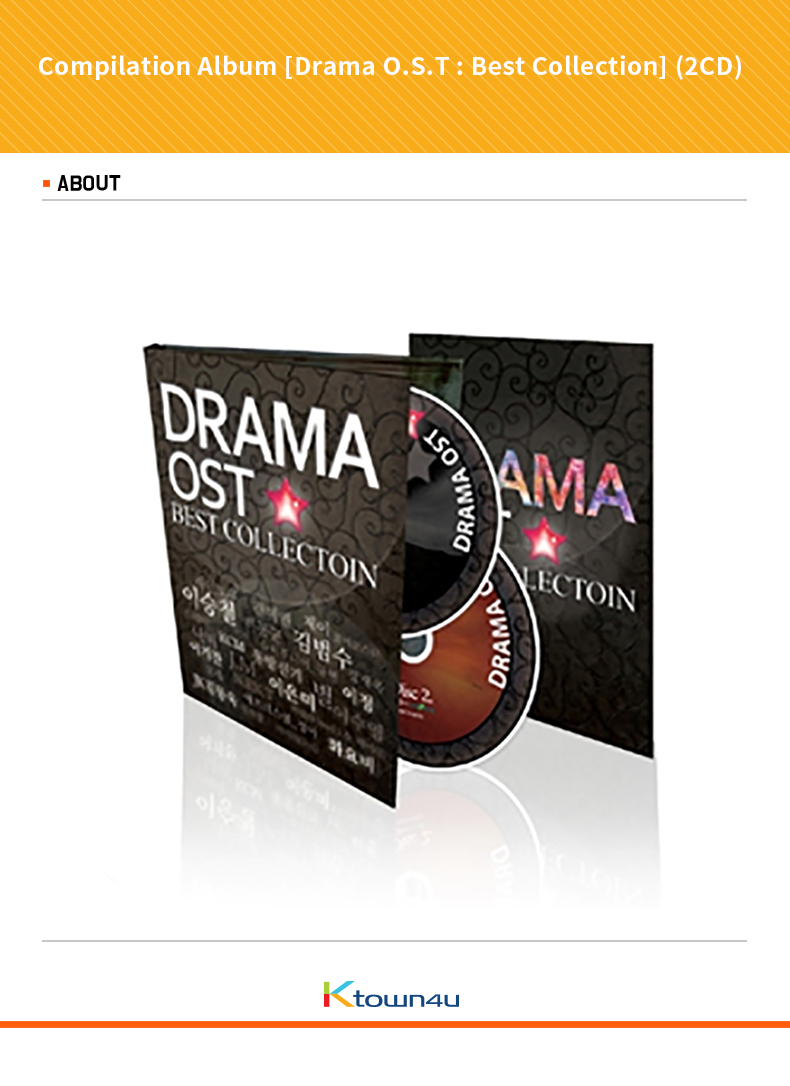 Compilation Album [Drama O.S.T : Best Collection] (2CD)