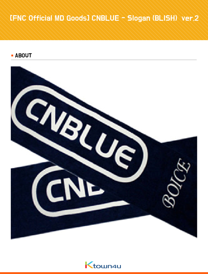[FNC Official MD Goods] CNBLUE - Slogan (BLISH)  ver.2