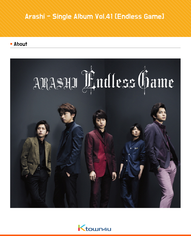 Arashi - Single Album Vol.41 [Endless Game]