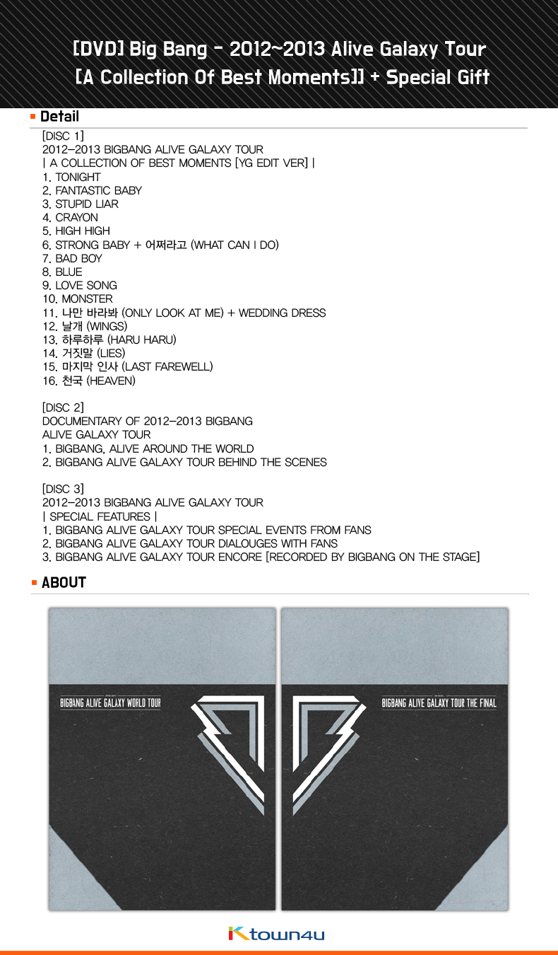 [DVD] Big Bang - 2012~2013 Alive Galaxy Tour [A Collection Of Best Moments]] + Special Gift