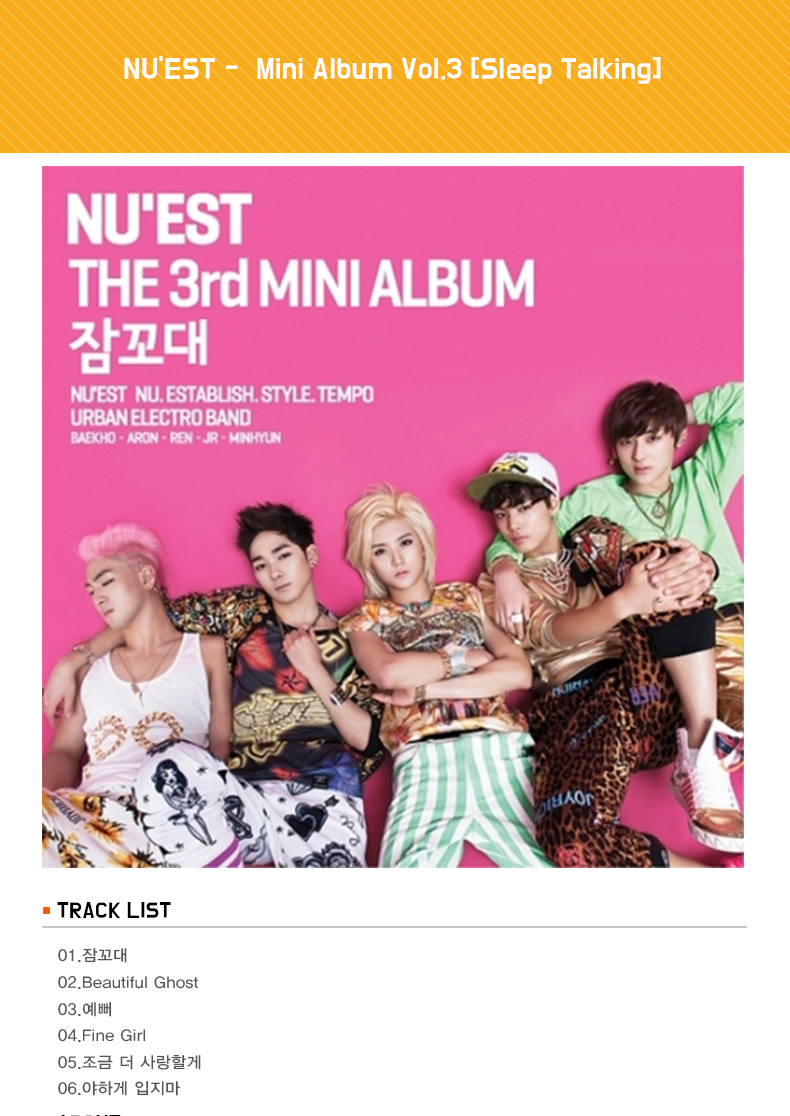 NU`EST -  Mini Album Vol.3 [Sleep Talking]