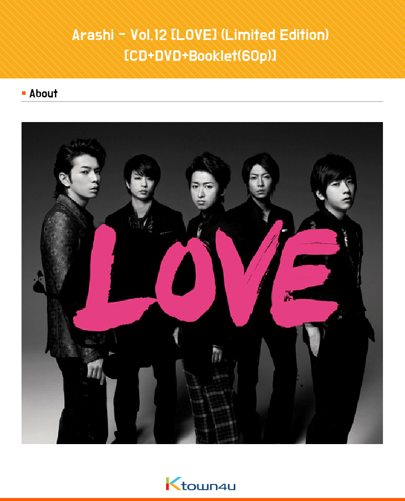 Arashi - Vol.12 [LOVE] (Limited Edition) [CD+DVD+Booklet(60p)]