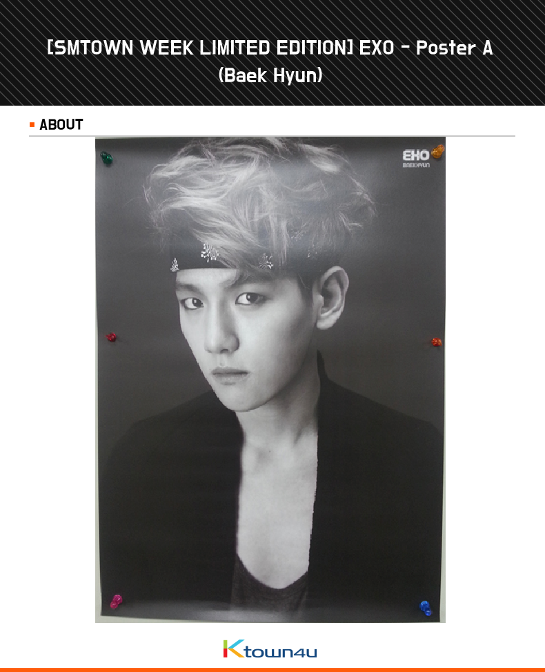 [SMTOWN WEEK LIMITED EDITION] EXO - Poster A (Baek Hyun)