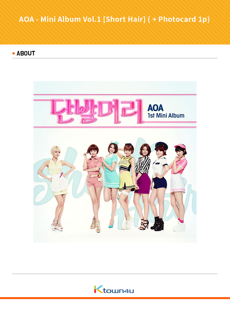 AOA - Mini Album Vol.1 [Short Hair] ( + Photocard 1p)