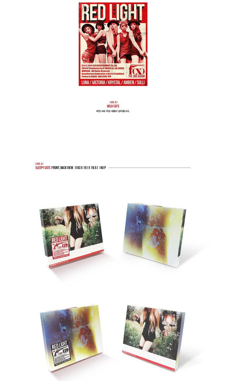f(x) - Vol.3 [Red Light] (Random)