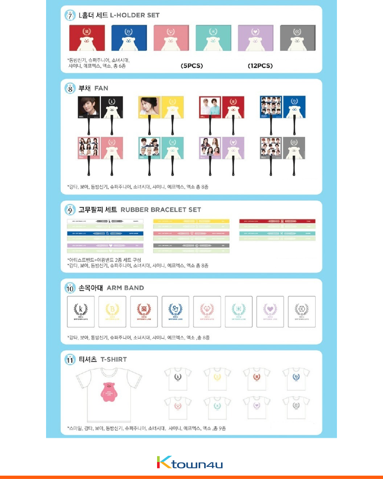SM TOWN Stationery SET (TVXQ)