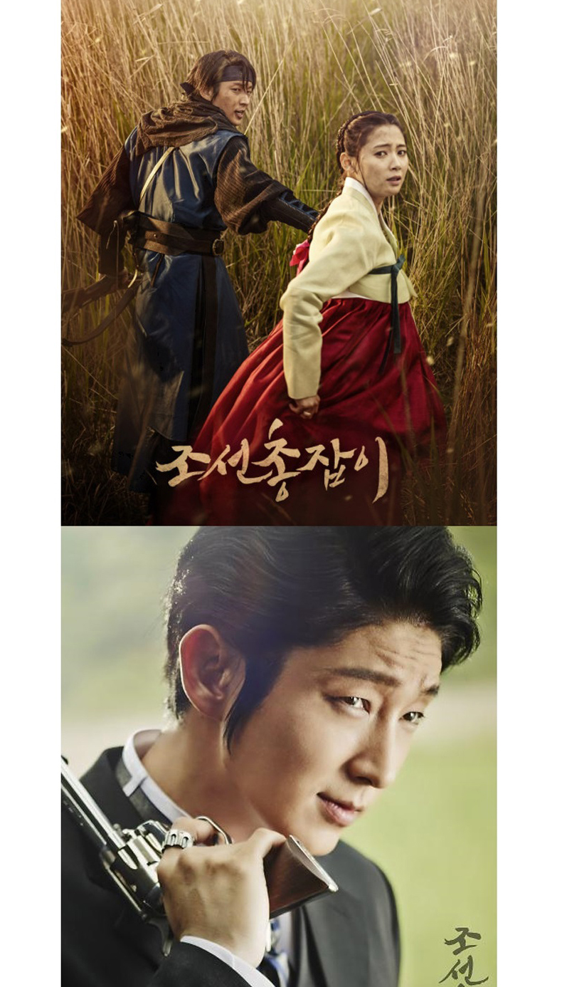 [Blu-Ray] Lee Jun Ki_Pre-order of Gunman in Joseon - KBS Drama  (Normal Edition)