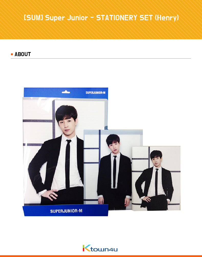 [SUM] Super Junior M - STATIONERY SET (Henry)