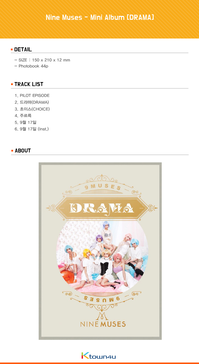 Nine Muses - Mini Album [DRAMA]