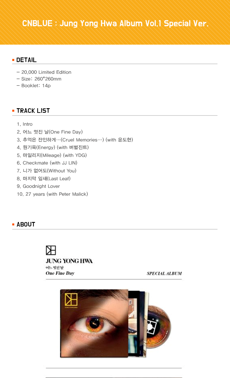 CNBLUE : Jung Yong Hwa Album Vol.1 Special Ver.