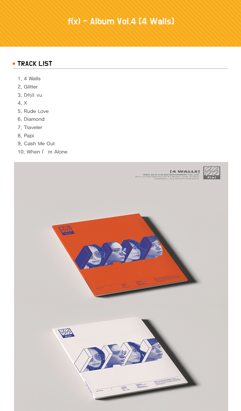 f(x) - Album Vol.4 [4 Walls]