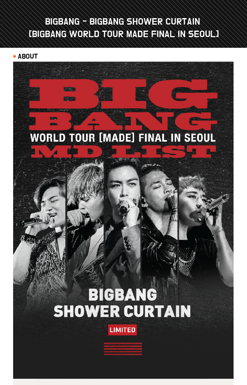 BIGBANG - BIGBANG SHOWER CURTAIN [BIGBANG WORLD TOUR MADE FINAL IN SEOUL]