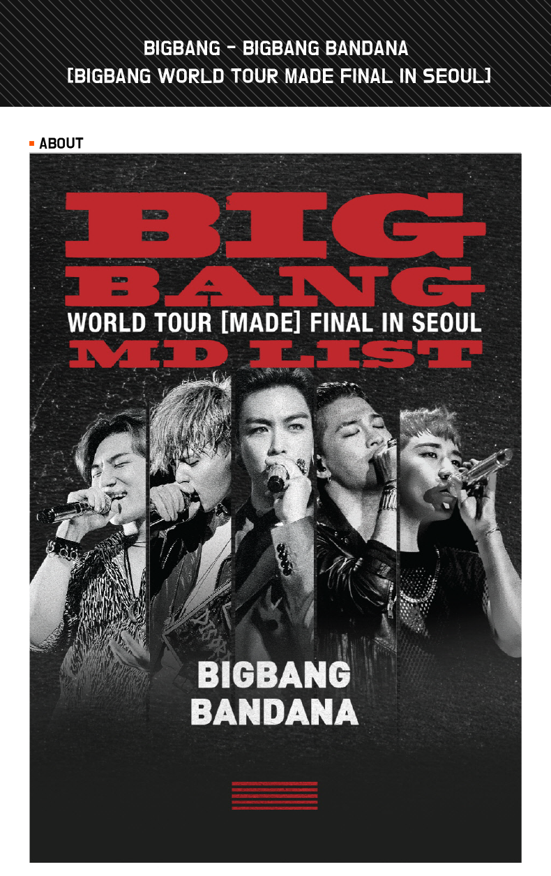 BIGBANG - BIGBANG BANDANA [BIGBANG WORLD TOUR MADE FINAL IN SEOUL]
