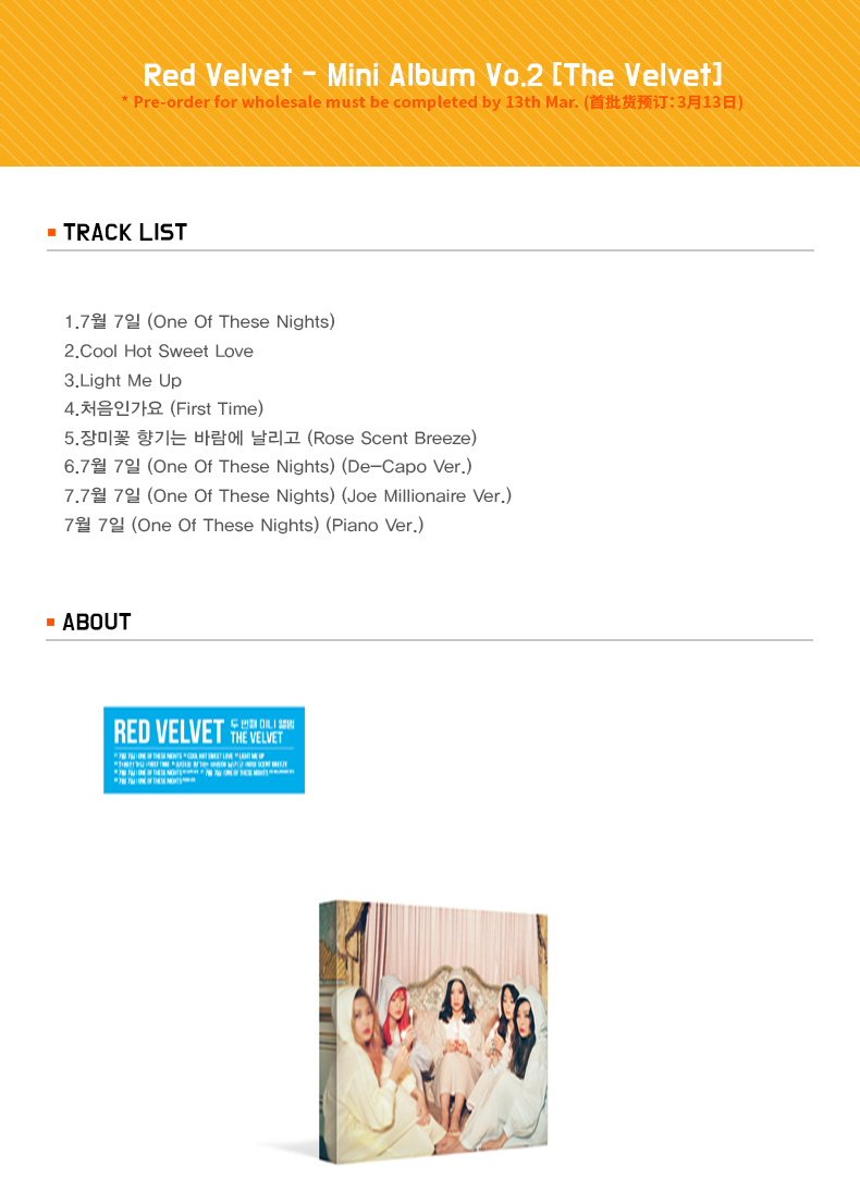 Red Velvet - Mini Album Vo.2 [The Velvet]