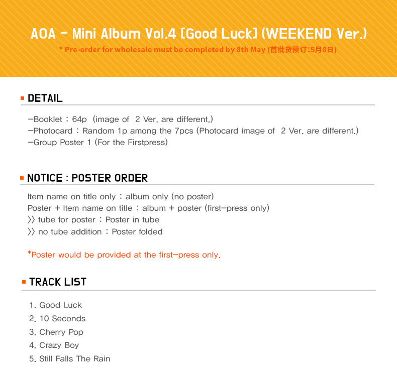 AOA - Mini Album Vol.4 [Good Luck] (WEEKEND Ver.)