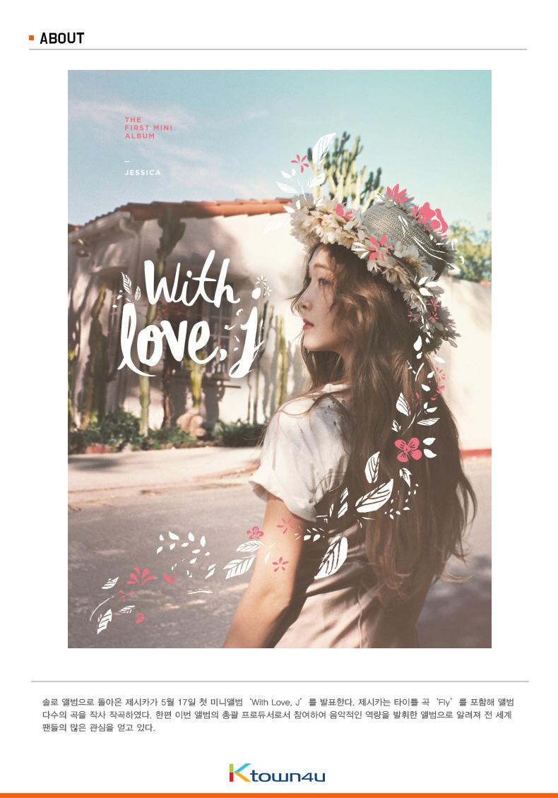 Jessica - Mini Album Vol.1 [With Love, J]