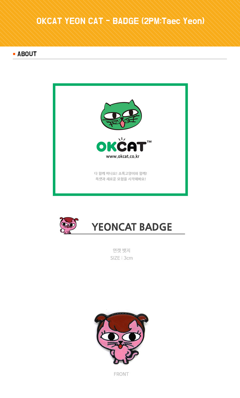 OKCAT YEONCAT - BADGE (2PM:Taec Yeon)