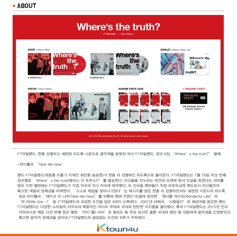 FTISLAND - Vol.6 [Where's the truth?] (TRUTH Ver.)