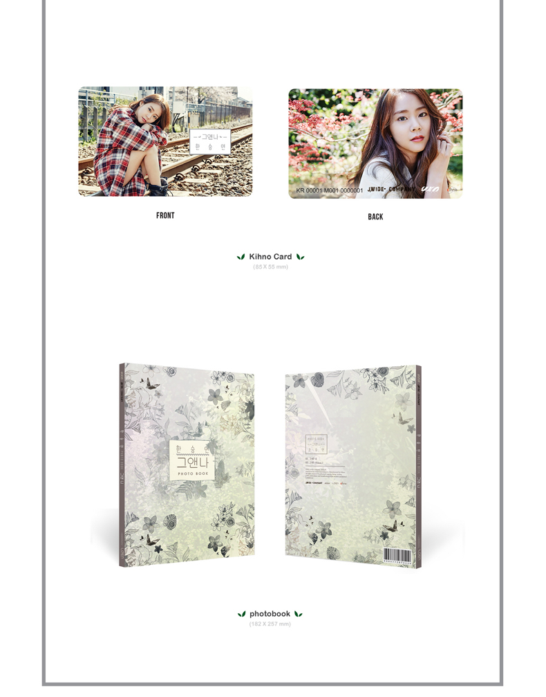 Han Seung Yeon - Single Album [I Am Her] (Kihno Card Album)