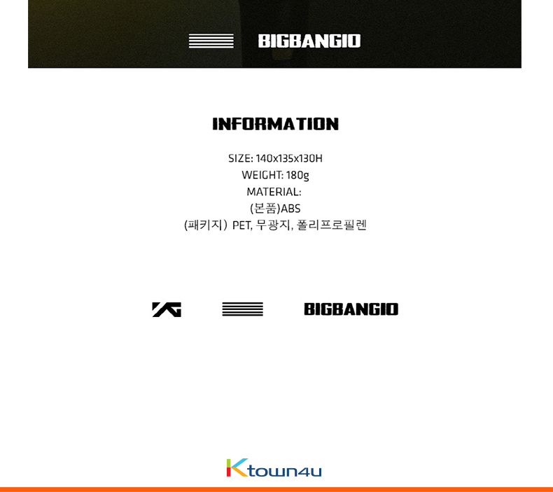 [10th] BIGBANG - LIGHT STICK HEAD