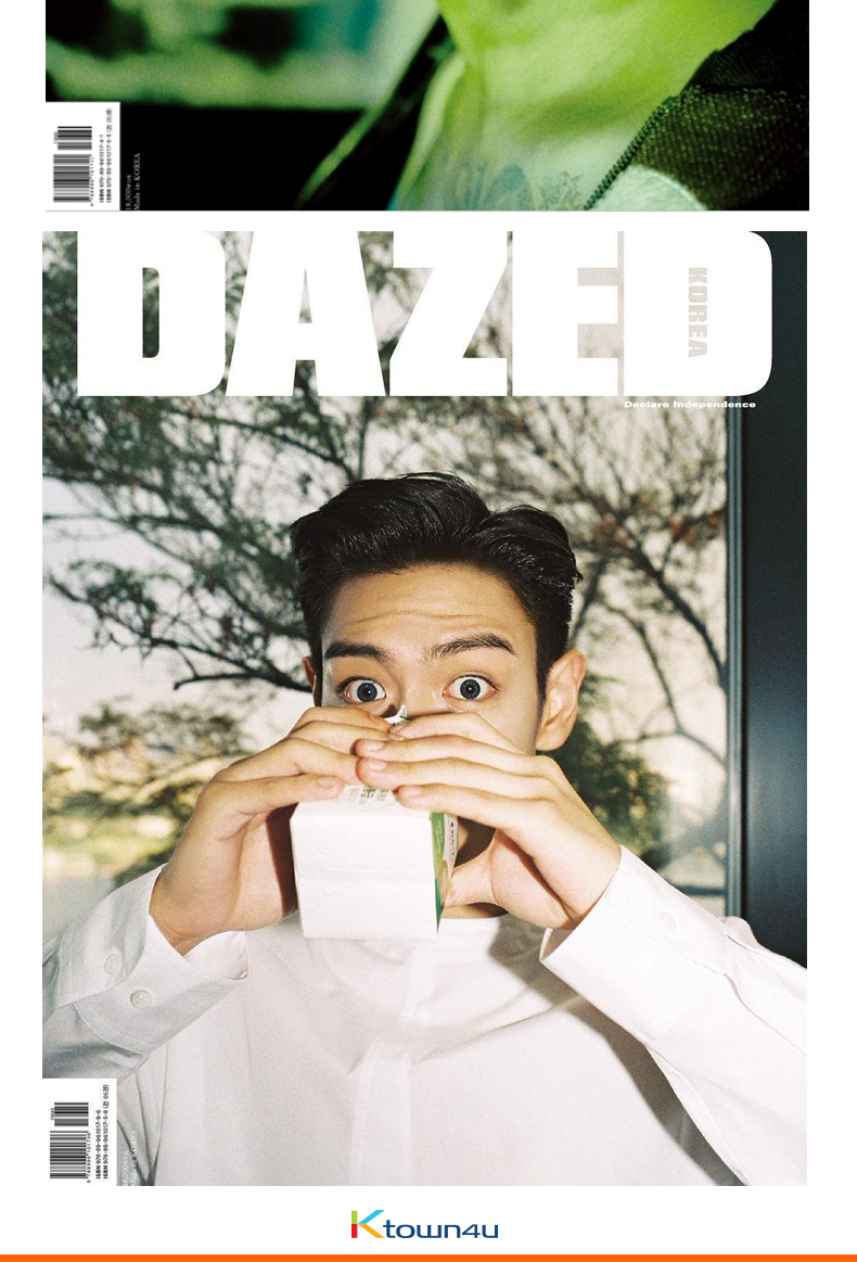 [Photobook] BIGBANG - Dazed Korea BIGBANG10 Photobook (Cover : DAESUNG)