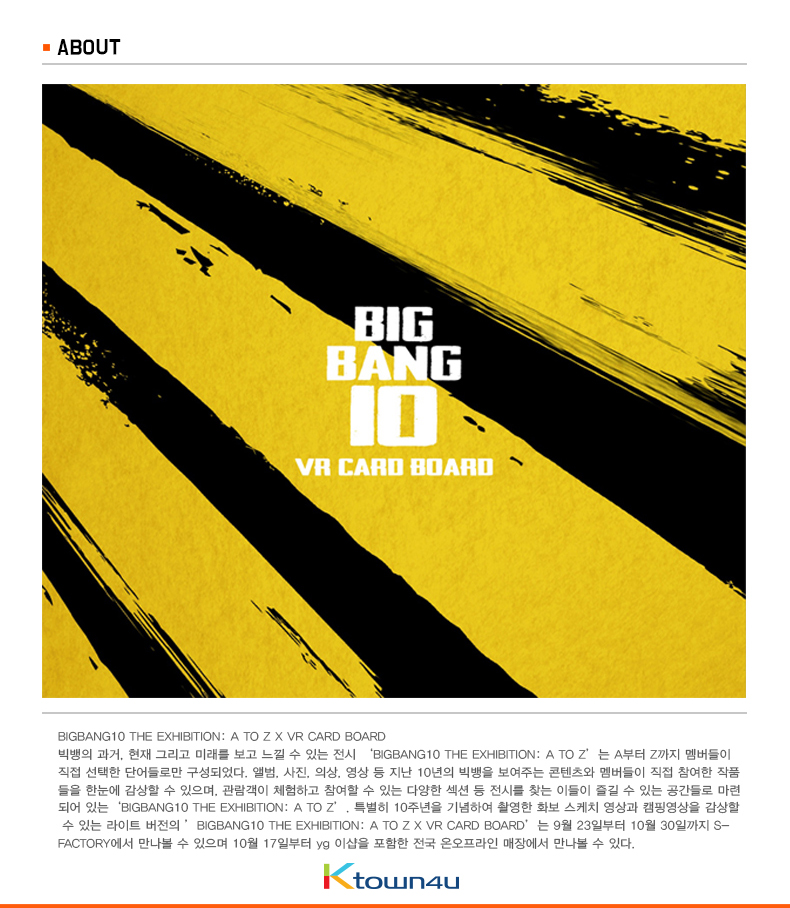 BIGBANG - VR CARD BOARD [BIGBANG10 THE EXHIBITION: A TO Z] (10,000 Limited Edition)