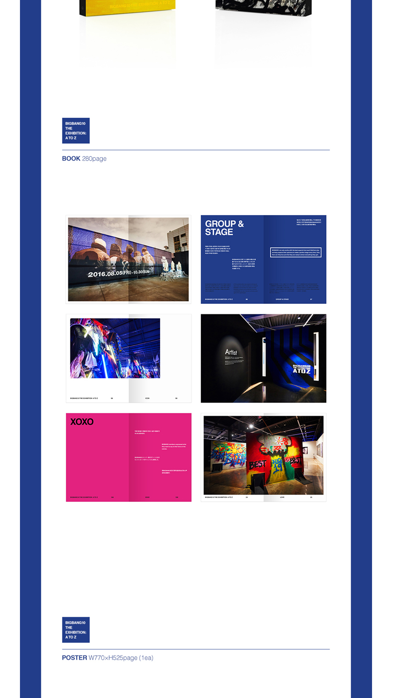 [Photobook] BIGBANG - BIGBANG10 THE EXHIBITION: A TO Z