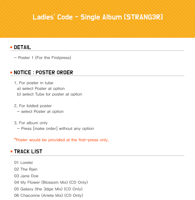 Ladies` Code - Single Album [STRANG3R]
