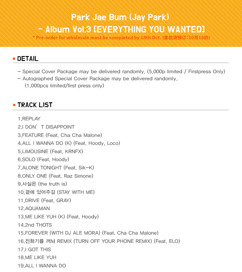 Park Jae Bum (Jay Park) - Album Vol.3 [EVERYTHING YOU WANTED]