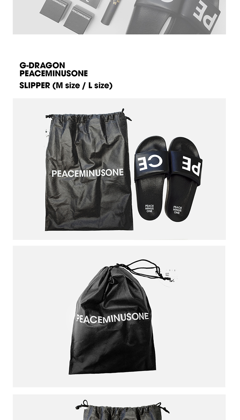 G-DRAGON - PEACEMINUSONE SLIPPER