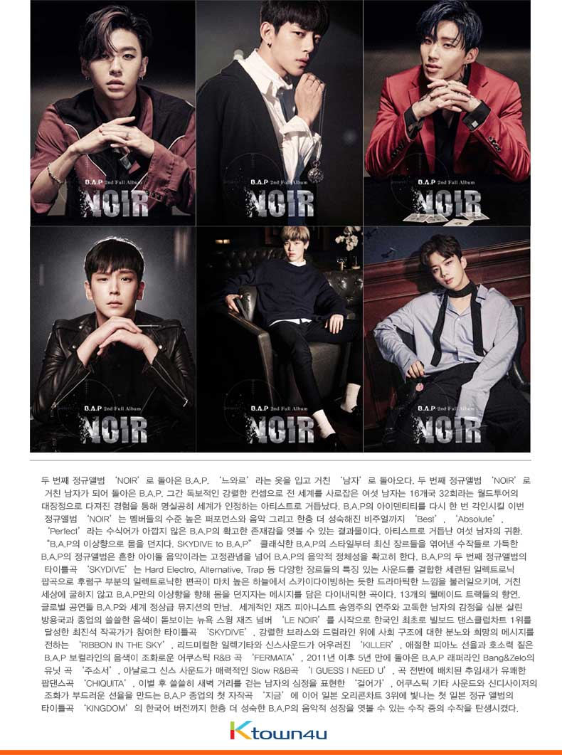 B.A.P - Album Vol.2 [NOIR] (Limited Edition / HIMCHAN ver. )