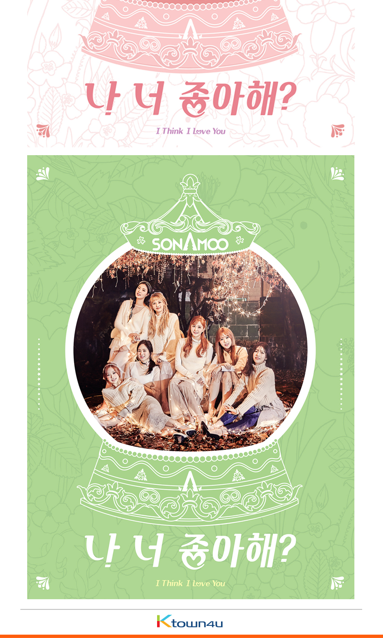 SONAMOO - Single Album [I Think I Love U] (A ver.)